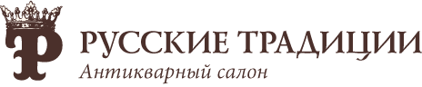 """Антикварный салон """"Русские Традиции"""""""